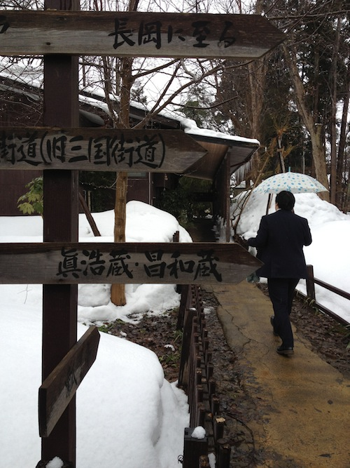 Entrance to Yoshinogawa sake brewery.